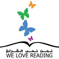 Dina Al-Maw'ed, Lebanon, We Love Reading Ambassador